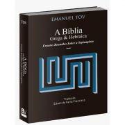 Livro A Bíblia Grega e Hebraica