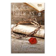 Revista Escola Dominical | Lições Bíblicas - Adultos (2º Trimestre - 2020)