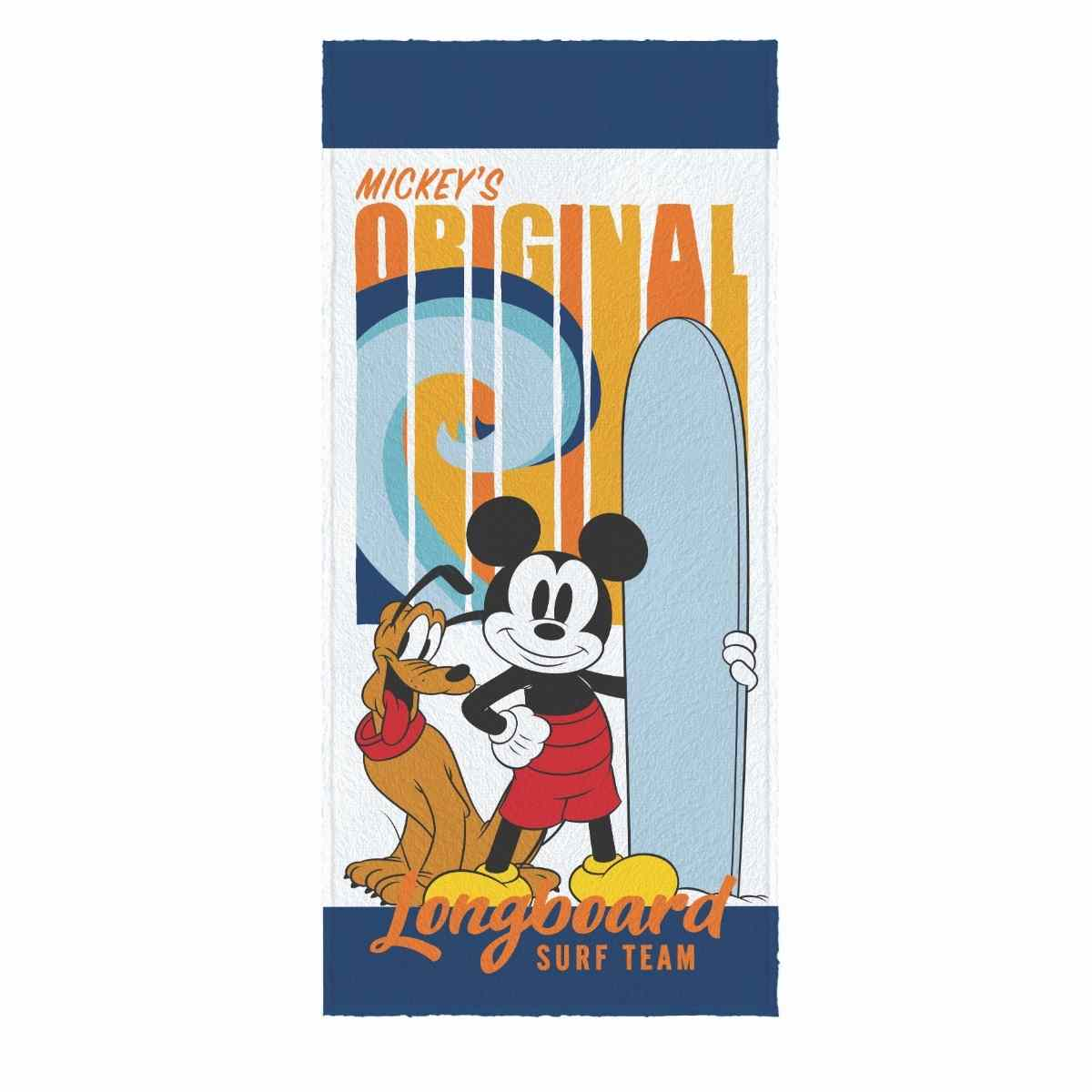 Toalha Banho Infantil Felpuda 60x120 Mickey and friends Est 2