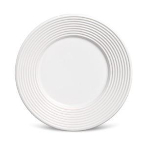 Prato Sobremesa 01 Peça Argos Branco Porto Brasil