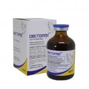 Dectomax - Antiparasita Injetável Doramectina ? 50 mL - Zoetis