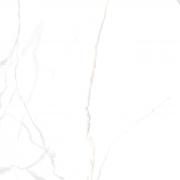 Piso Cerbras 56X56 Napoli Hd Polido 2,19Mt
