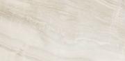 Porcelanato Eliane 60x120 Onix Perola Esmaltado Ref 8040311