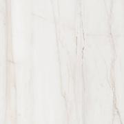 Porcelanato Eliane Fossile Acetinado 90X90