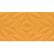 Restimento Eliane 32,5 x 59 Losango Amarelo AC Ref: 8040176
