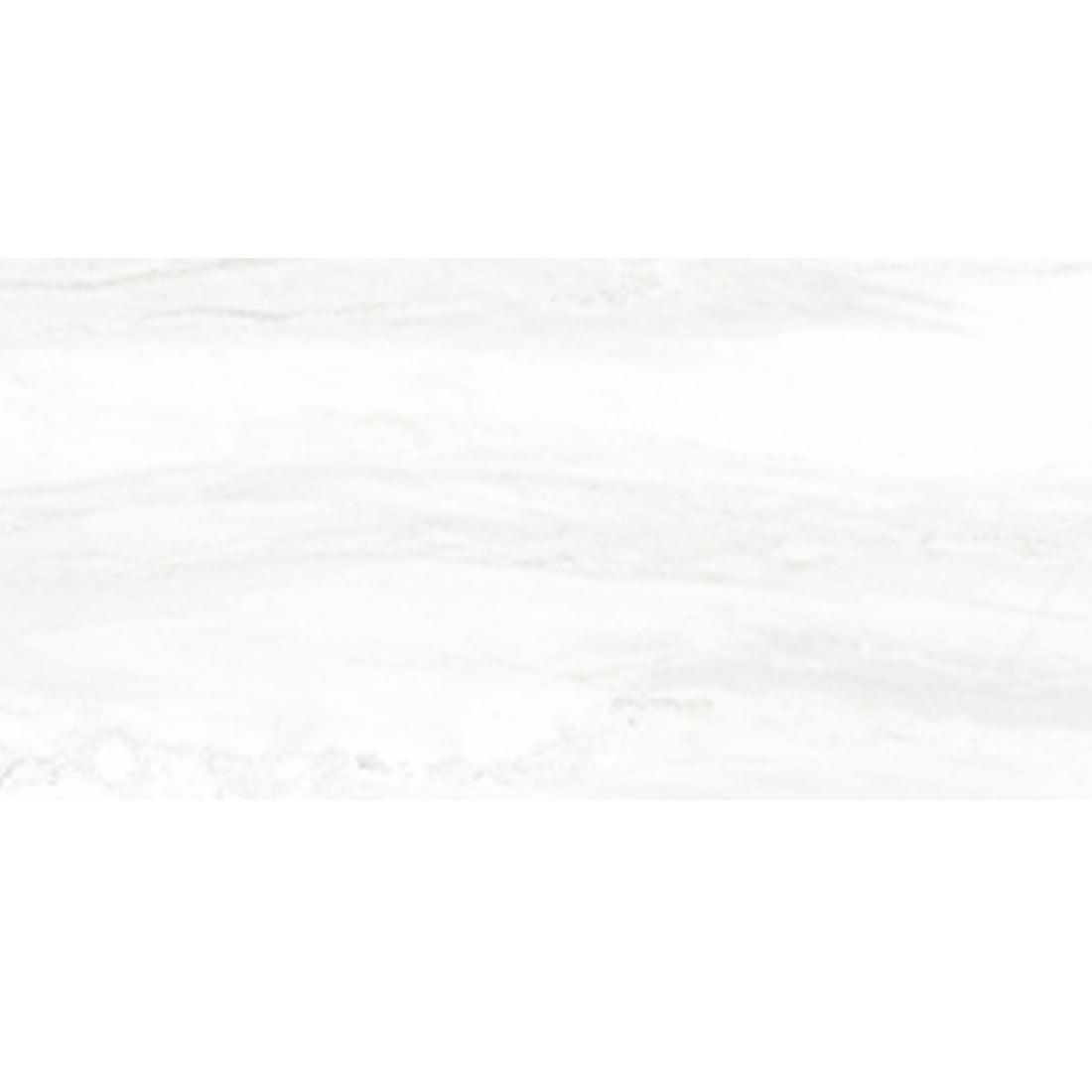 Porcelanato Elizabeth Cipriani Polido HD 50x101 Com 1,51mts na Caixa