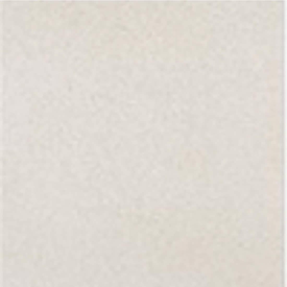 Porcelanato Portinari 58,4 x 58,4 Silex NO Hard Ref 55764