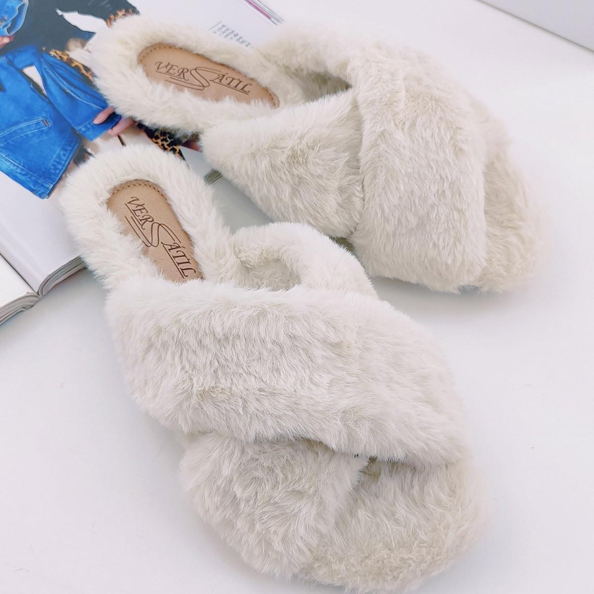 Fuzzy Slides Cruzado - Off White