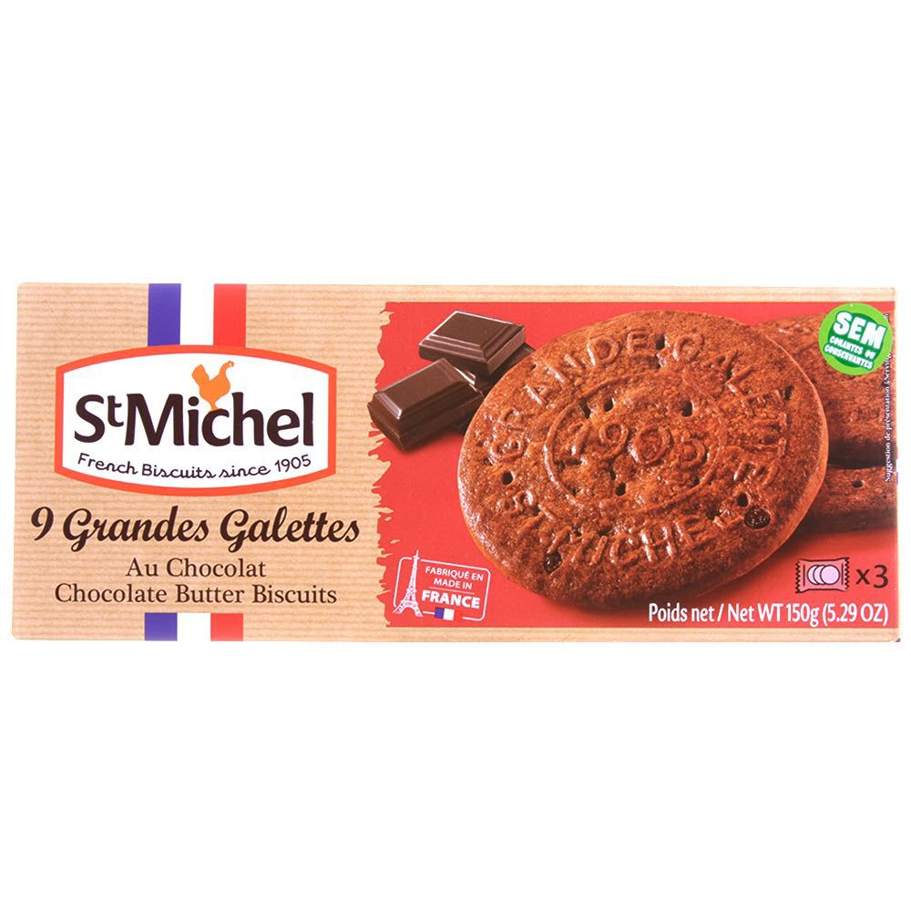 Biscoito Galettes Chocolate 150g