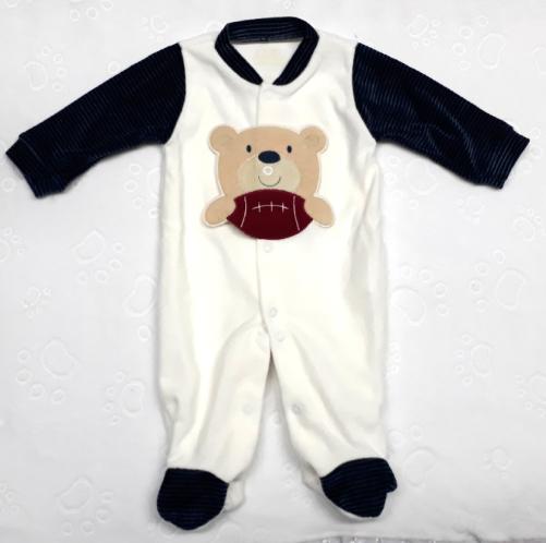 Macacão Plus Pro Baby