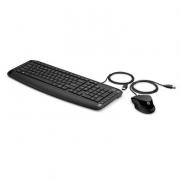 Kit Teclado E Mouse HP Pavilion 200