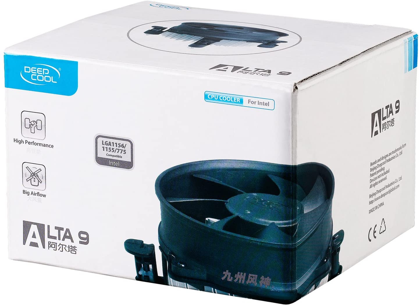 Cooler Alta 9 para CPU Intel LGA 115X/775 DeepCool