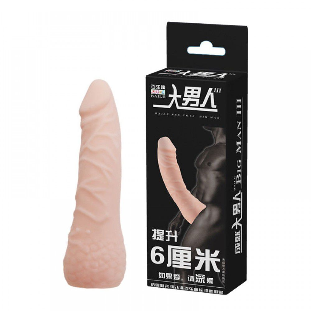 Capa Peniana Extensora com Saliências na Base - Baile Penis Sleeve
