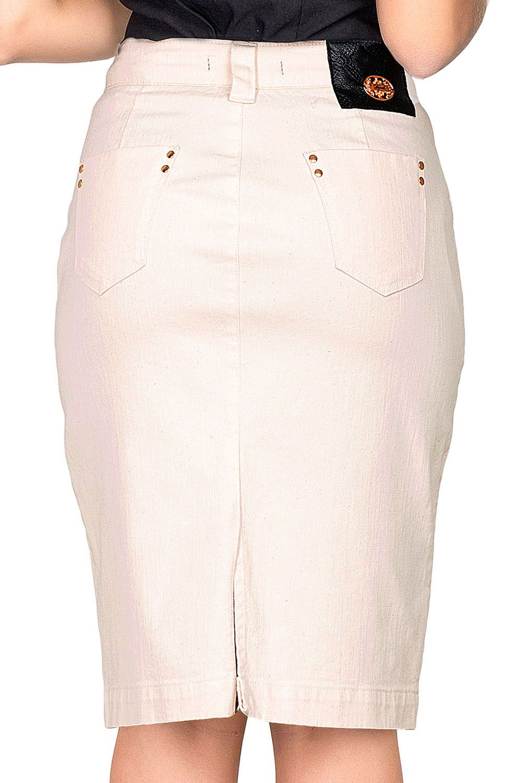 Saia Off-White com Zíper Frontal Midi Dyork Jeans
