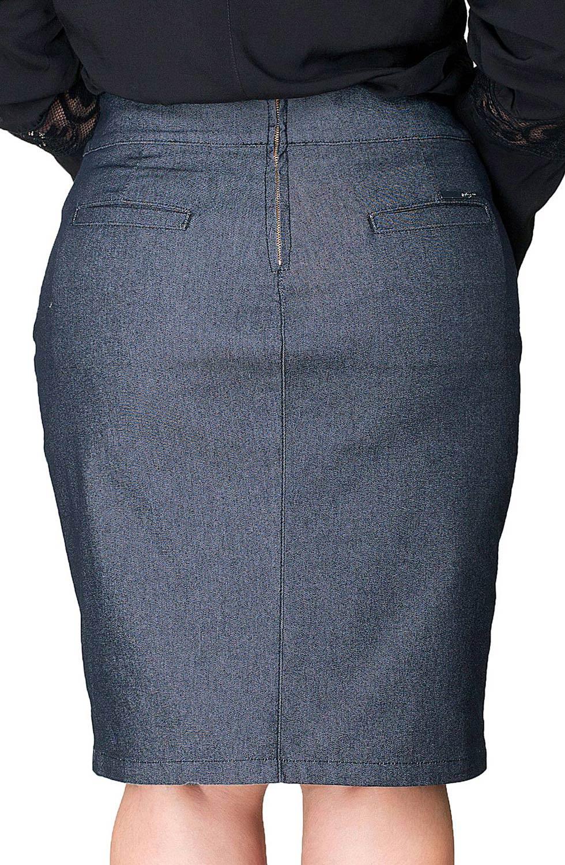 Saia Plus Size com Bordado na Barra Dyork Jeans