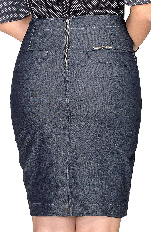 Saia Secretária Jeans Detalhe Em Ilhoses e Cadarço Dyork Jeans
