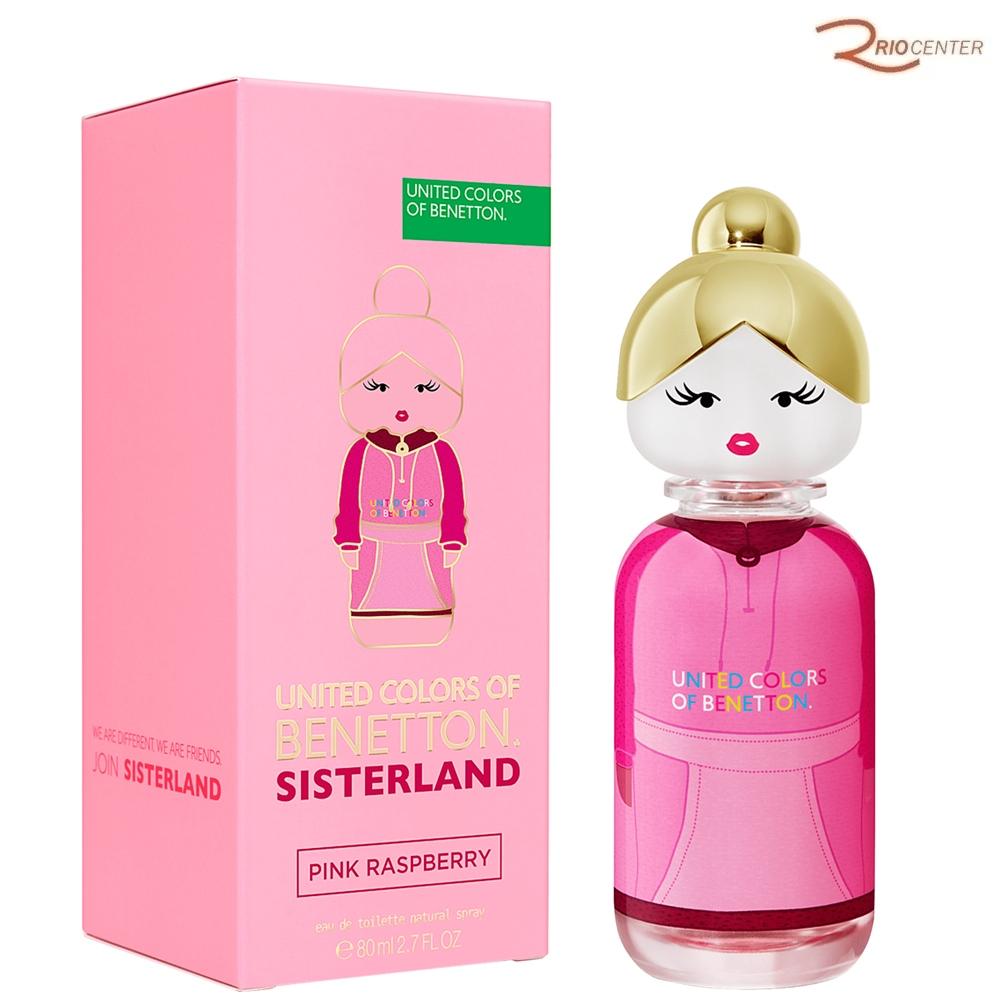 United Colors Sisterland Benetton Pink Raspberry Eau de Toilette - 80ml