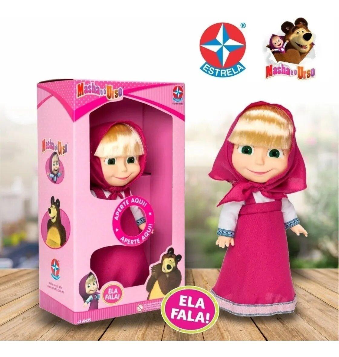 Boneca Masha c/ Som - Estrela