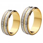 Aliança Bodas de Prata, Ouro 18k / 750 - Reta, Polida, com Duas Faixas Texturizadas de Ouro Branco - O PAR