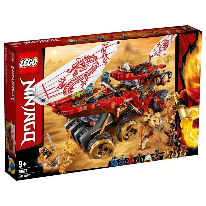 LEGO Ninjago - Recompensa da Terra
