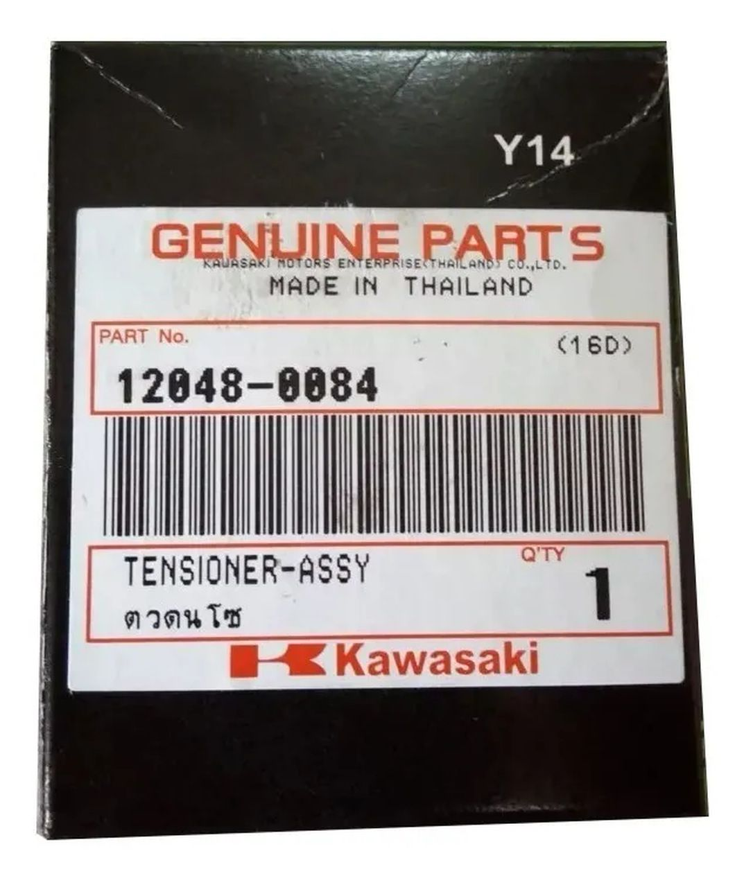 Tensionador da Corrente | Original | Kawasaki Versys-X 300