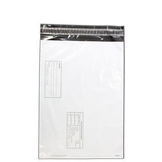 "Envelope Segurança ""G"" 36x50 cm | 1 pct c/ 200 unid"