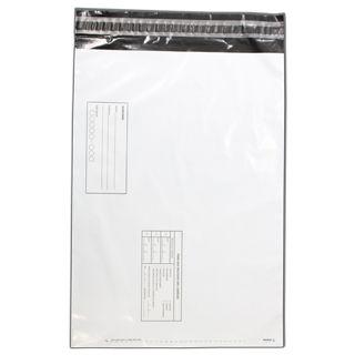 "Envelope Segurança ""GG"" 70x50 cm | 1 pct c/ 200 unid"