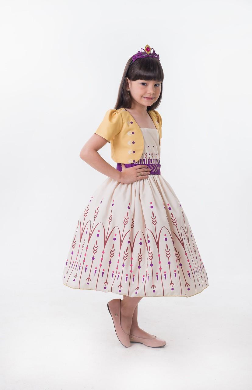 Fantasia Princesa do Gelo- Dourada saia rodada