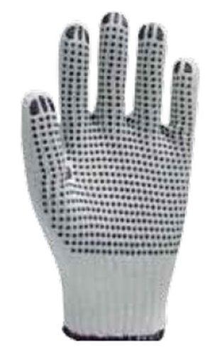 48 Pares de Luva Pigmentada Branca Sspig -Super Safety-T Ca 33529