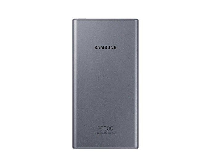 Bateria Externa Samsung Carga Super Rápida 10000mAh USB Tipo C - Prata