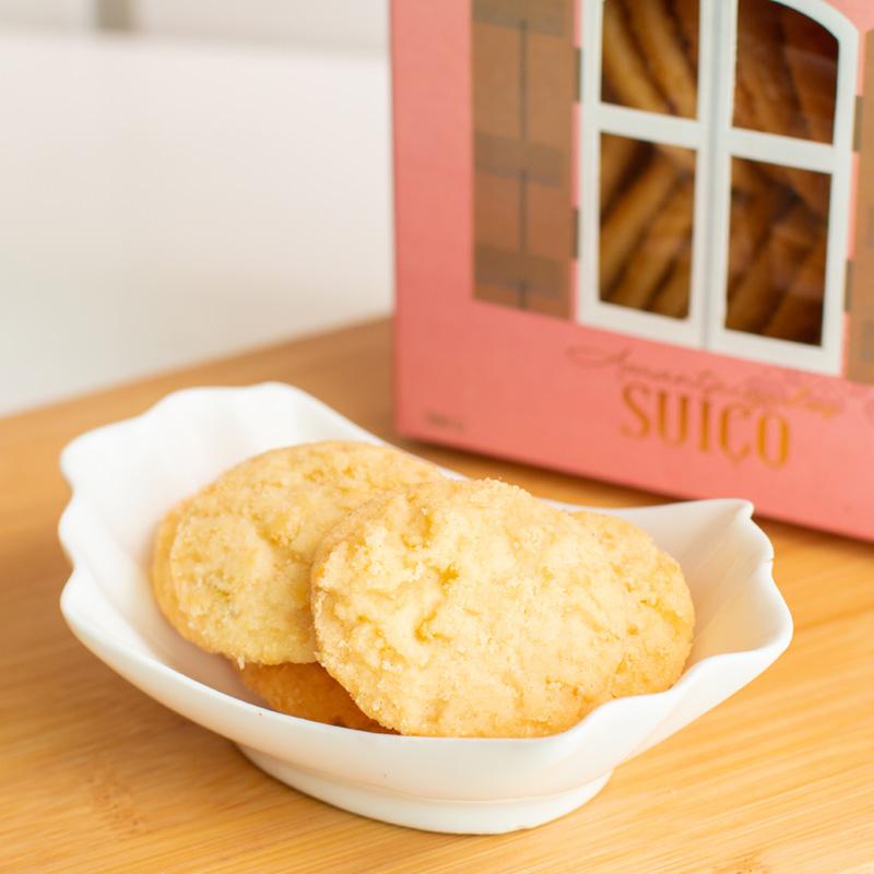 Saq. de Biscoitos Amanteigados Suíço  (200g)
