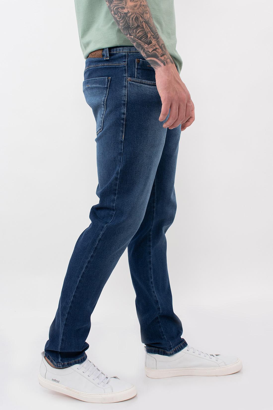 Calca Jeans Kacolako Slim Hiper
