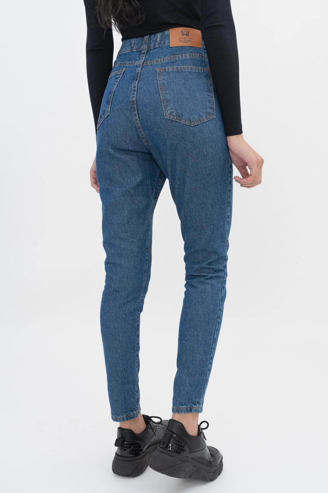 Calca Jeans Mom Fit Vintage