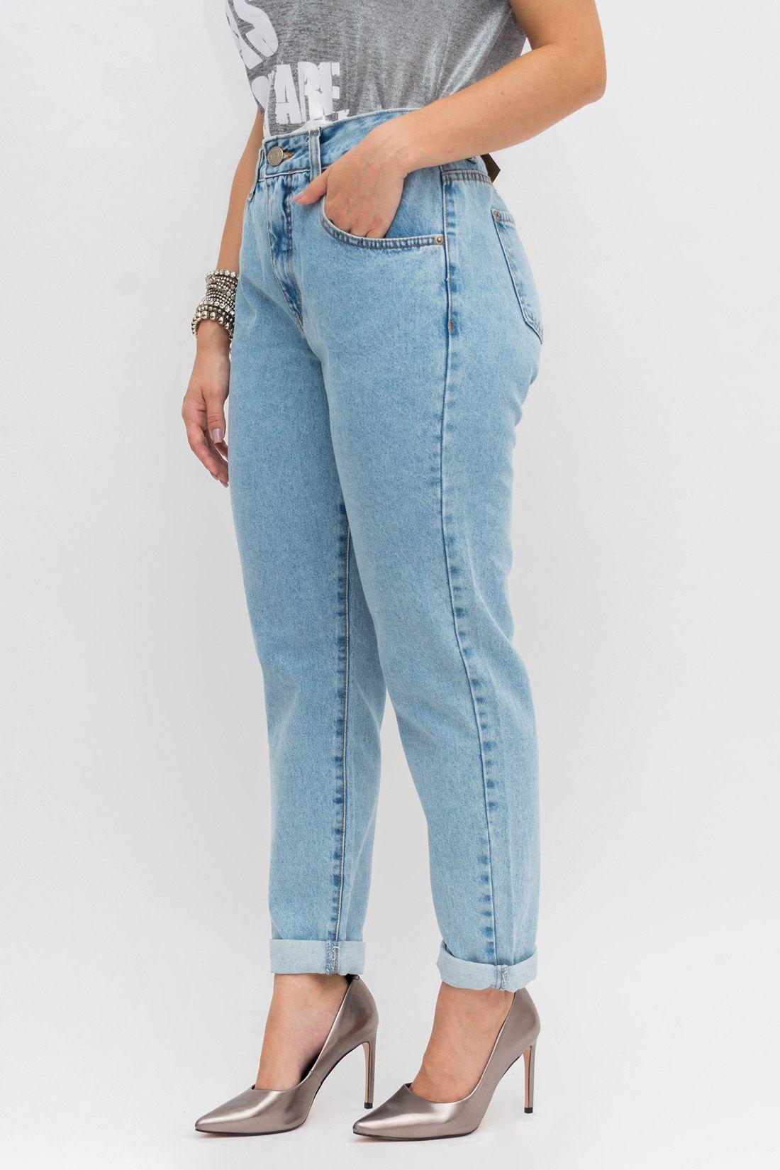 Calca Jeans Mom Slywear