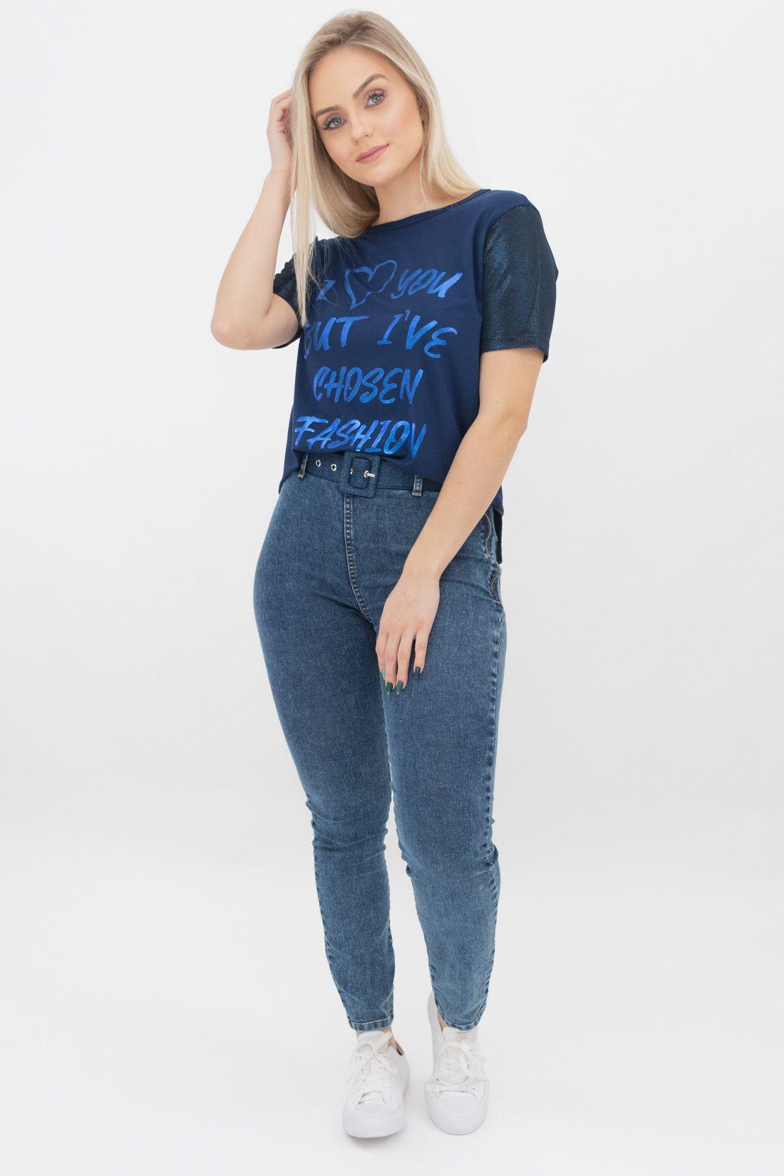 T Shirt Slywear I You But I Ve