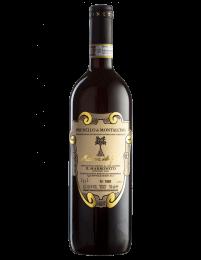 Vinho Tinto Italiano Brunello di Montalcino IL MARRONETO Madonna Delle Grazie 2013 97pts RP