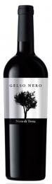 Vinho tinto italiano Gelso Nero di Troia