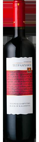 Vinho Tinto  Grego  Tetramythos Mavro Kalavritino