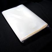 Saco PP Polipropileno 20x40x0,006 Com Furo - 1kg