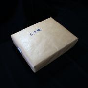 Saco PP Polipropileno 25x35x0,006 Com Furo - 5kg