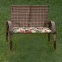 Cadeira At Luxo Laura 2 Lugares