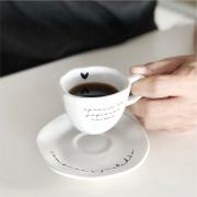 Kit com 4 Xícaras com Pires Branco de Café Aprecie as Pequenas Coisas para Café 75ml