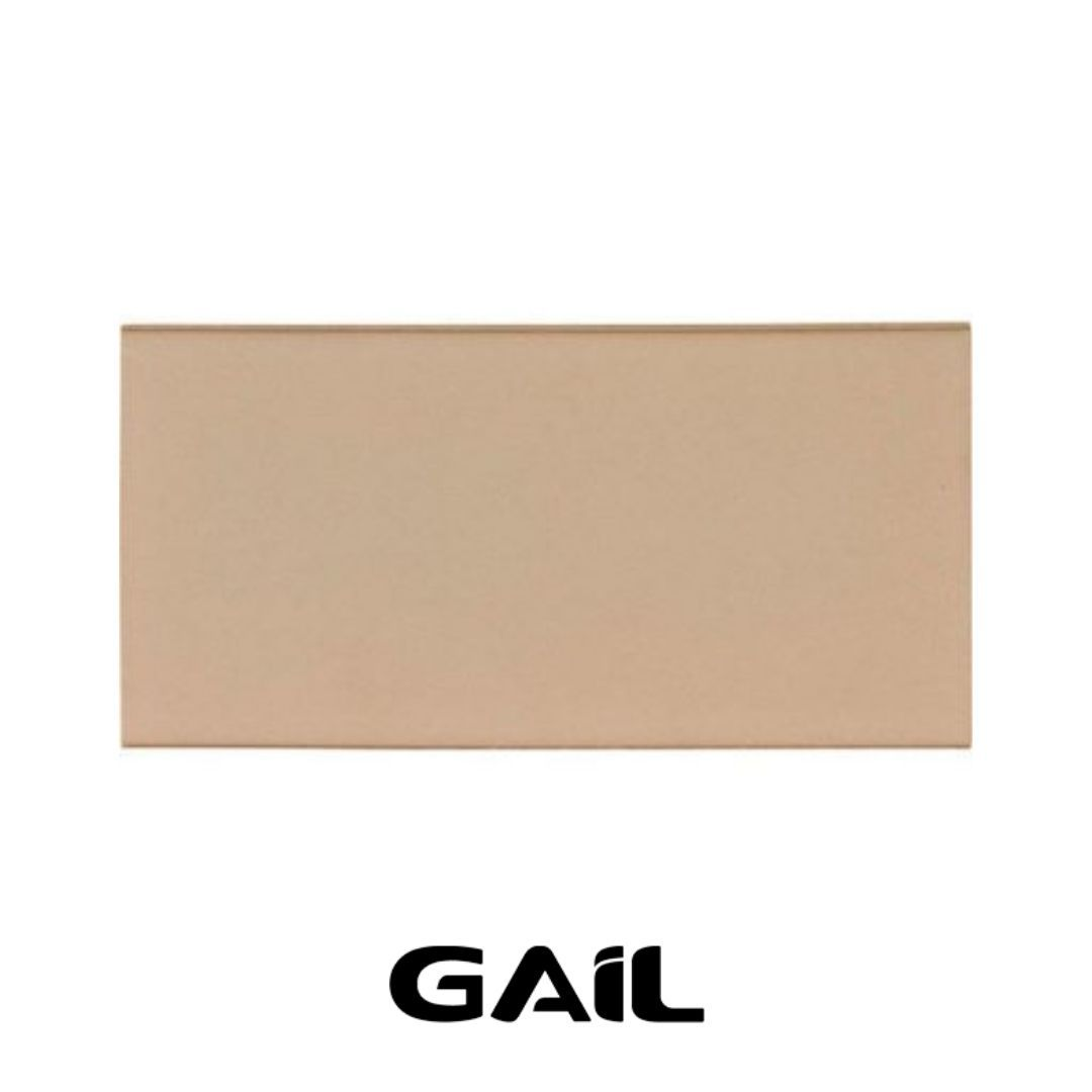 Piso Cerâmico Industrial 240 x 116mm Bege 1009 / 1000 Unidade Gail