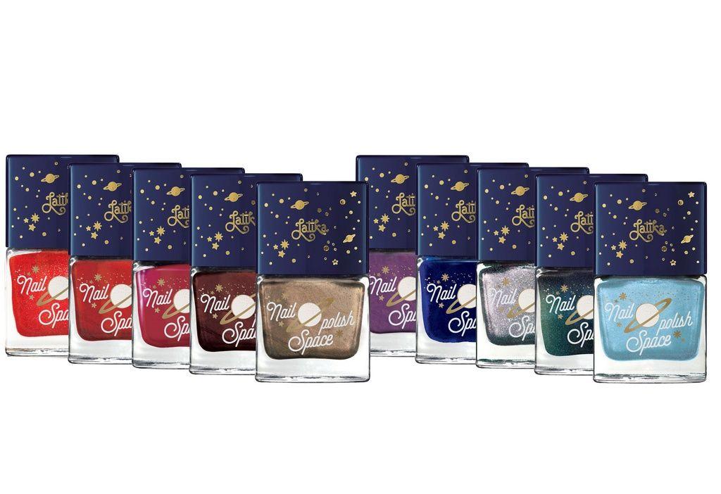 Latika - Kit Coleção Space - ( 10 cores )