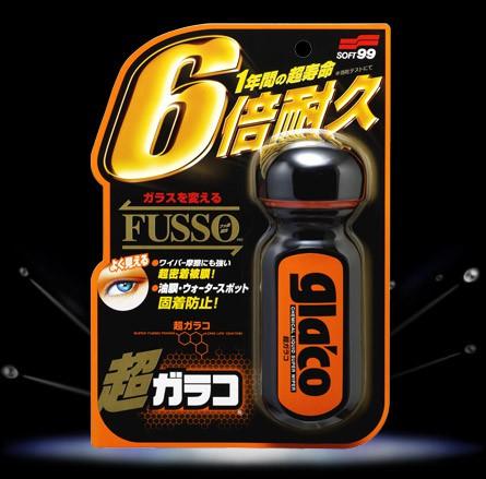 Soft99 Ultra Glaco Fusso - Repelente de agua de alta durabilidade 70ml