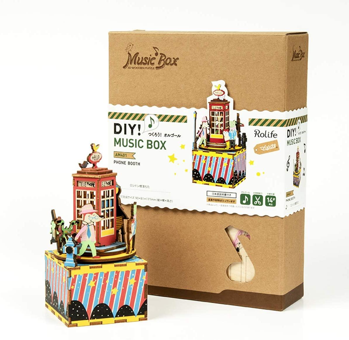 DIY MUSIC BOX- Cabine telefônica