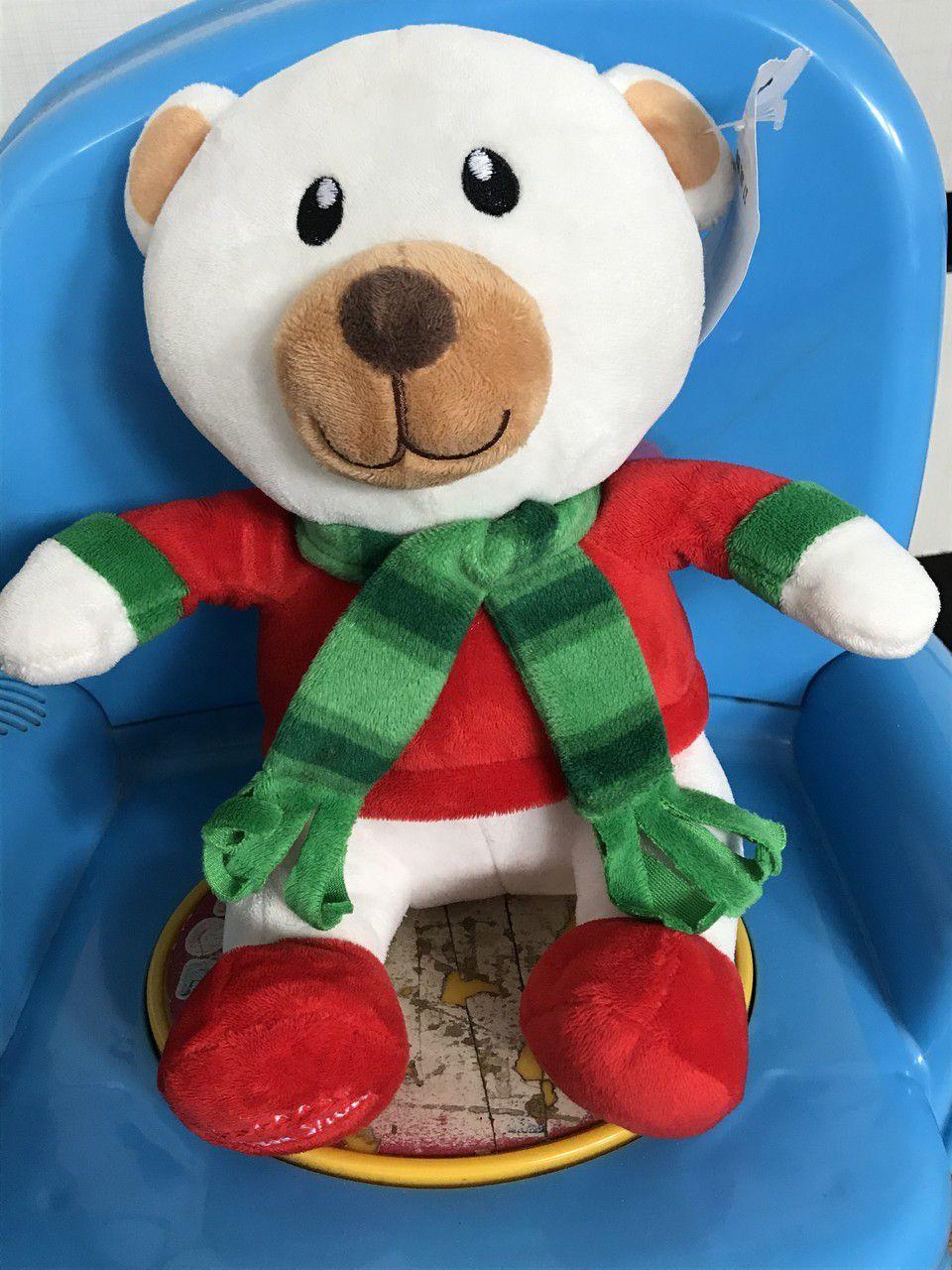 Brinquedo Urso Pelúcia
