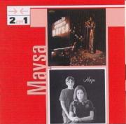 Maysa 2 em 1 Canecao Apresenta Maysa e Maysa CD