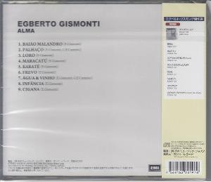 Egberto Gismonti Alma Cd