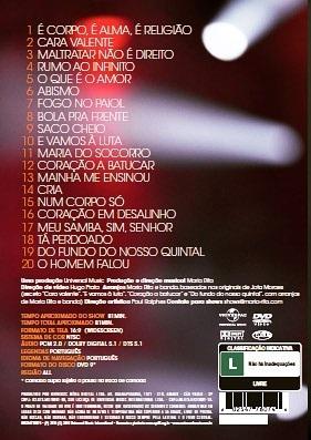 Maria Rita O samba em mim Ao vivo   DVD